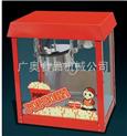 爆米花机|爆米花机器多少钱|全自动爆米花机|柜式爆米花机|全电爆米花机