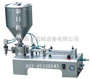 武汉半自动膏体灌装机|优质灌装机|品牌灌装机|单头立式膏体灌装机设备