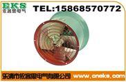 FBT35-11-2.8防爆防腐轴流风机 岗位式玻璃钢轴流风机
