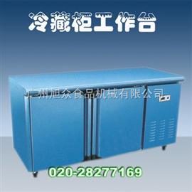 TW0.4L2B冷藏柜工作台 冷藏柜批发