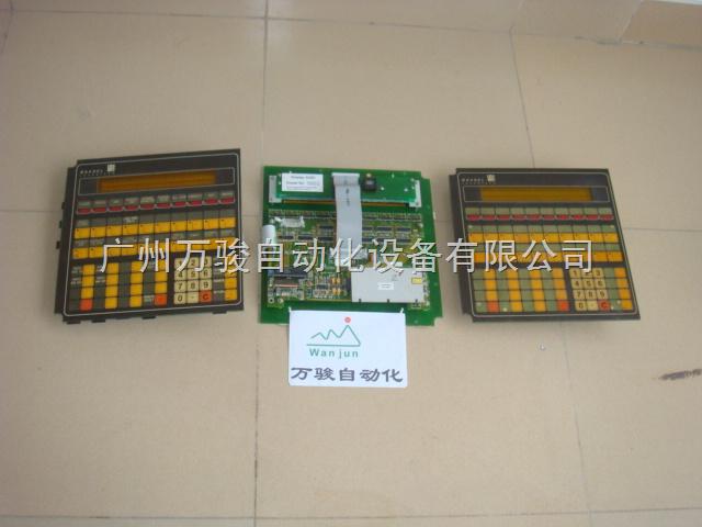 印刷机电路板维修激光打孔机操作面板花屏白屏死机故障维修-激光打孔机操作面板维修