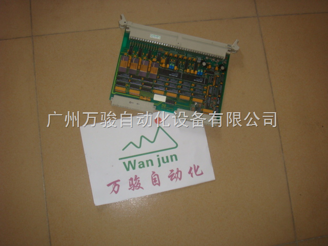 PRESSTECH印刷机电路板维修激光打孔机模拟板维修-印刷机电路板维修激光打孔机模拟板维修