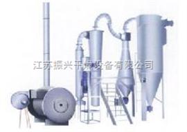 FG系列脉冲旋风气流干燥机