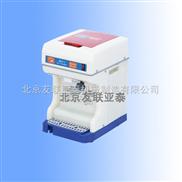 北京友联亚泰刨冰机 商用电动刨冰机 雪花刨冰机