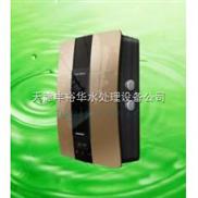天津豐裕華商務經典、家用超濾直飲水機