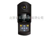 ZYD-HF-多参数水质测定仪