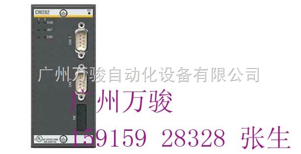 巴赫曼PLC中国维修厂家广州万骏-BACHMANN CM202 CAN总线模块维修