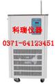 低温冷却液循环泵科瑞仪器