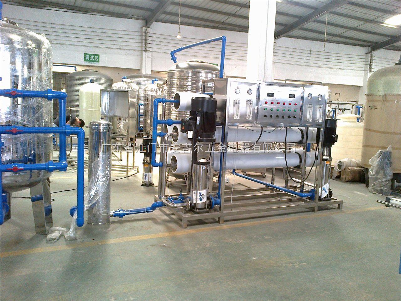 纯净水设备_中国食品机械设备网