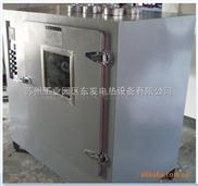 熱風循環干燥箱