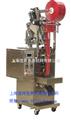 DXD-F60C-豆奶粉包装机,胡椒粉包装机,全自动粉剂包装机
