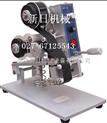 2012专业打码机 武汉手动打码机价格(印码机)手动三排字打码机设备
