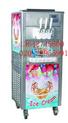 广州旭众冰激凌机 北京那里卖甜筒机  甜筒冰淇淋机价格 广西甜筒机的市场价 全自动雪糕机多少钱