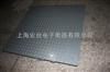 SCS智能仪表2吨磅秤,2吨单层电子地磅秤四川