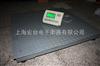 SCS3吨电子地磅贵州,3吨电子地磅,3吨电子地磅价格