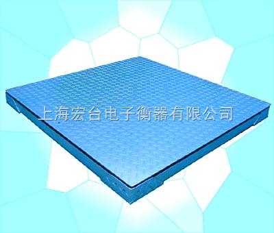 海南省1吨地磅秤,1吨电子地磅,1吨双层地磅秤