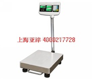 華南區自動控制閥門計數電子臺秤(亞津牌)