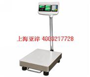 華北區自動控制閥門計數電子臺秤(亞津牌)