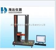 品质好价格优~重庆撕裂强度试验机厂价直销/多功能电子拉力机的保养