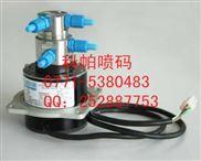 噴碼機配件 壓力泵 鍵盤面膜 過濾器 開關電源板