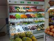 广州水果保鲜柜