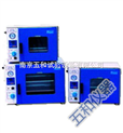 KLG-9200A精密电热鼓风烘箱