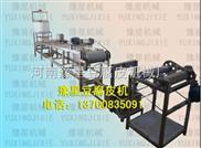 专业全自动豆腐皮机[豫星豆腐皮机]_供应专业全自动豆腐皮机