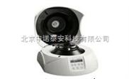 微型离心机  小型离心机  便携式离心机