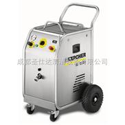 凯驰创新性的IB 15/80干冰清洗机