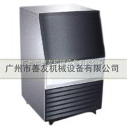 夏日热销冰凉设备制冰机,冰粒机,方块冰制冰机