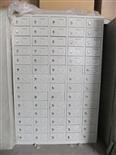 70门挂锁式手机柜工厂员工手机柜的生产商