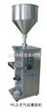 HL-5000-不銹鋼氣動灌裝機