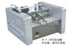 鋼印打碼機