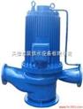 屏蔽泵ˇ管道式屏蔽泵ˇ天津管道式屏蔽泵ˇ天津葛泉屏蔽泵廠