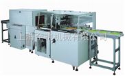 BTH-450+BM-500L 全自动高速边封热收缩包装机