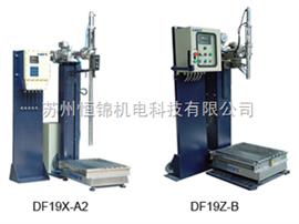 沧州30kg液体灌装机
