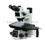 昆山显微镜视频显微镜测量显微镜金像显微镜