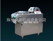 切菜机|小型多功能切菜机|自动切菜机价格|北京切菜机价格|小型土豆切丝机