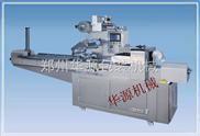 KD-260C新型伺服药品自动包装机