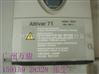 广州施耐德变频器维修厂家ATV71施耐德变频器维修ATV68 78过电流过电压故障维修