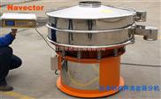 ZS型超声波振动筛分机