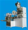 供應高速全自動內外袋茶葉包裝機/適合大型茶葉公司
