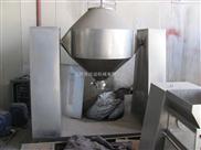 供应粉料混合机