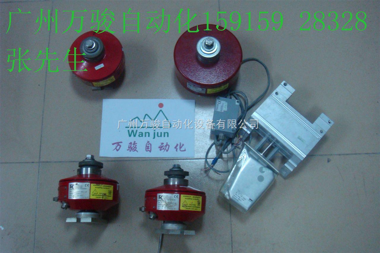 50P80-E+H流量计维修流量错误维修厂家