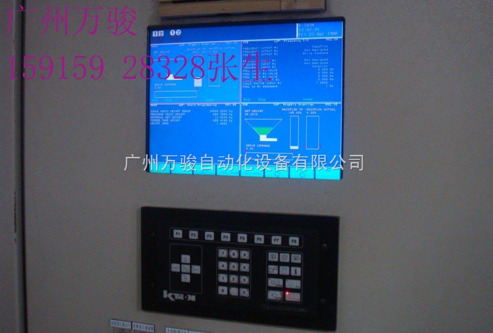 开创K-TRON KLCD称重控制电脑维修称重控制器维修-广州江门杭州开创KSCD称重控制电脑维修中国厂家