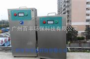 廣州臭氧發生器