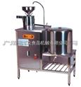 豆浆机优质蛋白豆浆机旭众专业生产该设备电热豆浆机保修半年终身维护