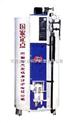 燃气热水锅炉(太锅锅炉) 质量100%