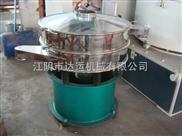 供应陶瓷振动筛