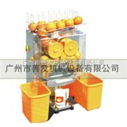 原汁好味榨果汁机,鲜橙机,挤橙汁机